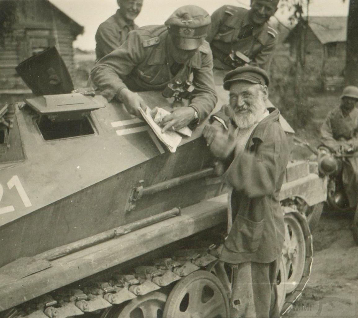 11832 - Локотская республика - русский коллаборационизм WW2