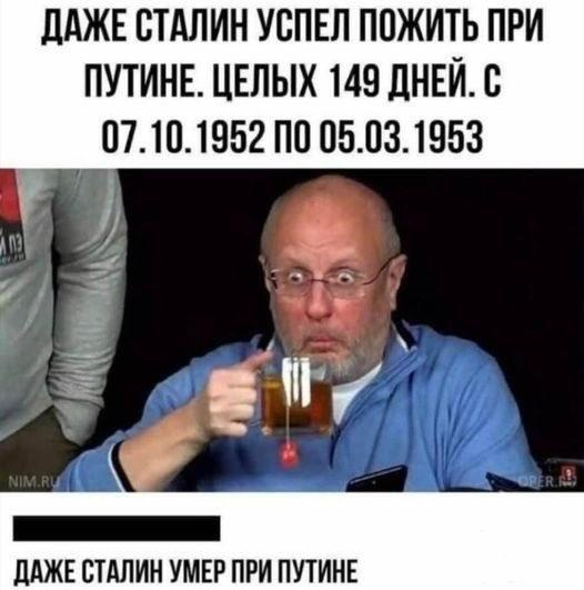118369 - Политический юмор