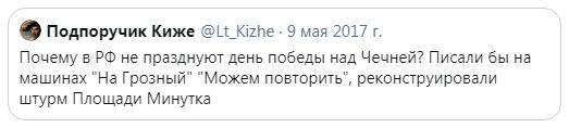 118371 - А в России чудеса!