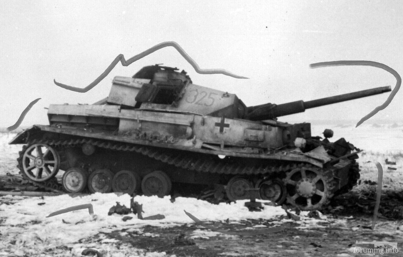 118384 - Achtung Panzer!