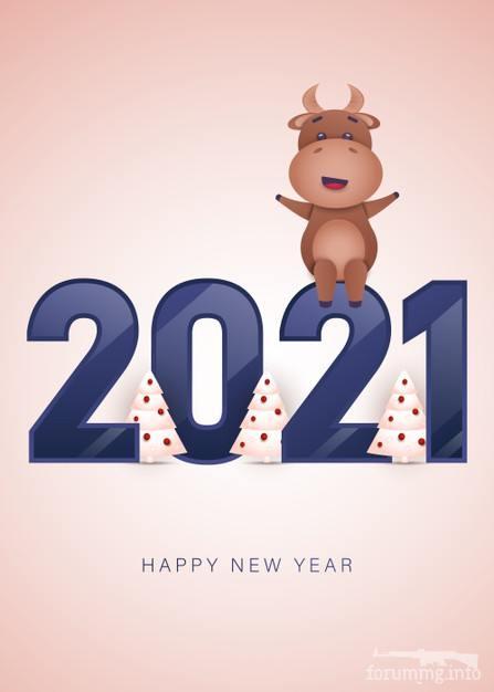 118398 - С Новым Годом