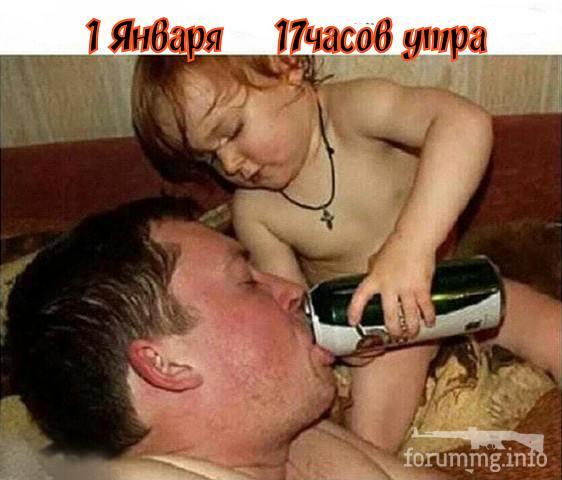 118428 - Пить или не пить? - пятничная алкогольная тема )))