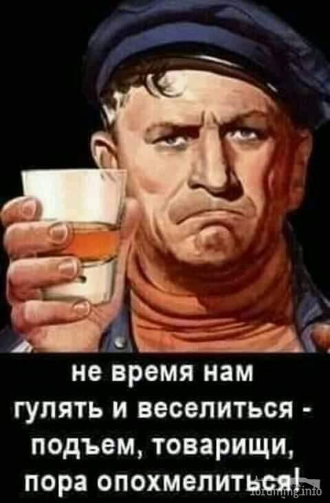 118430 - Пить или не пить? - пятничная алкогольная тема )))