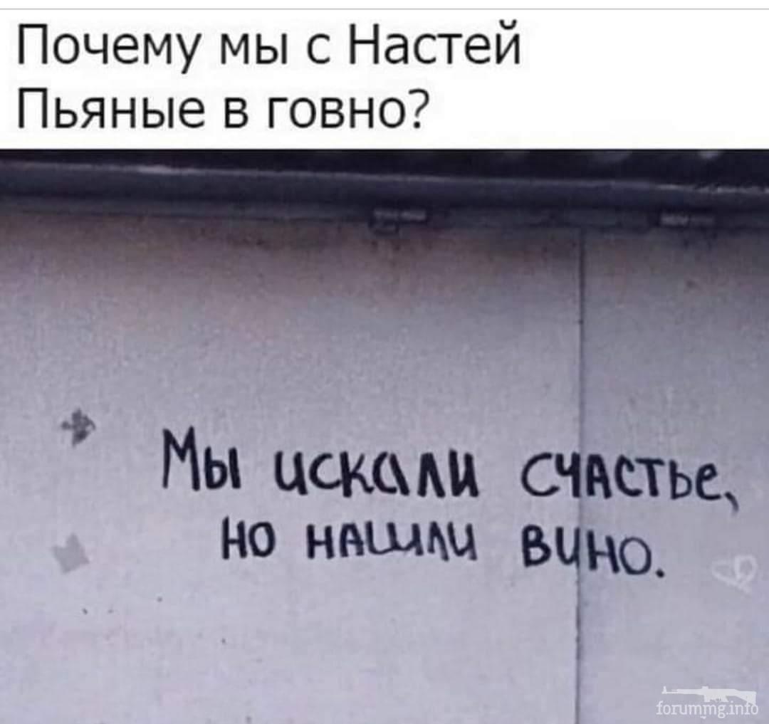 118486 - Пить или не пить? - пятничная алкогольная тема )))