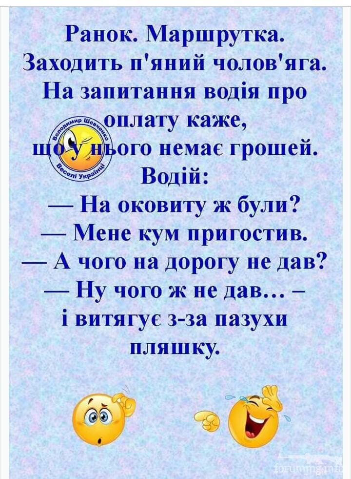 118487 - Пить или не пить? - пятничная алкогольная тема )))