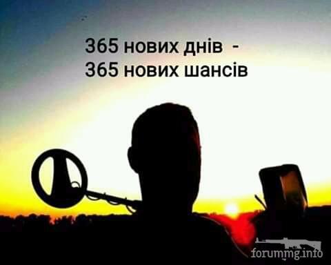 118489 - С Новым Годом