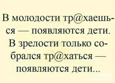 118552 - Анекдоты и другие короткие смешные тексты