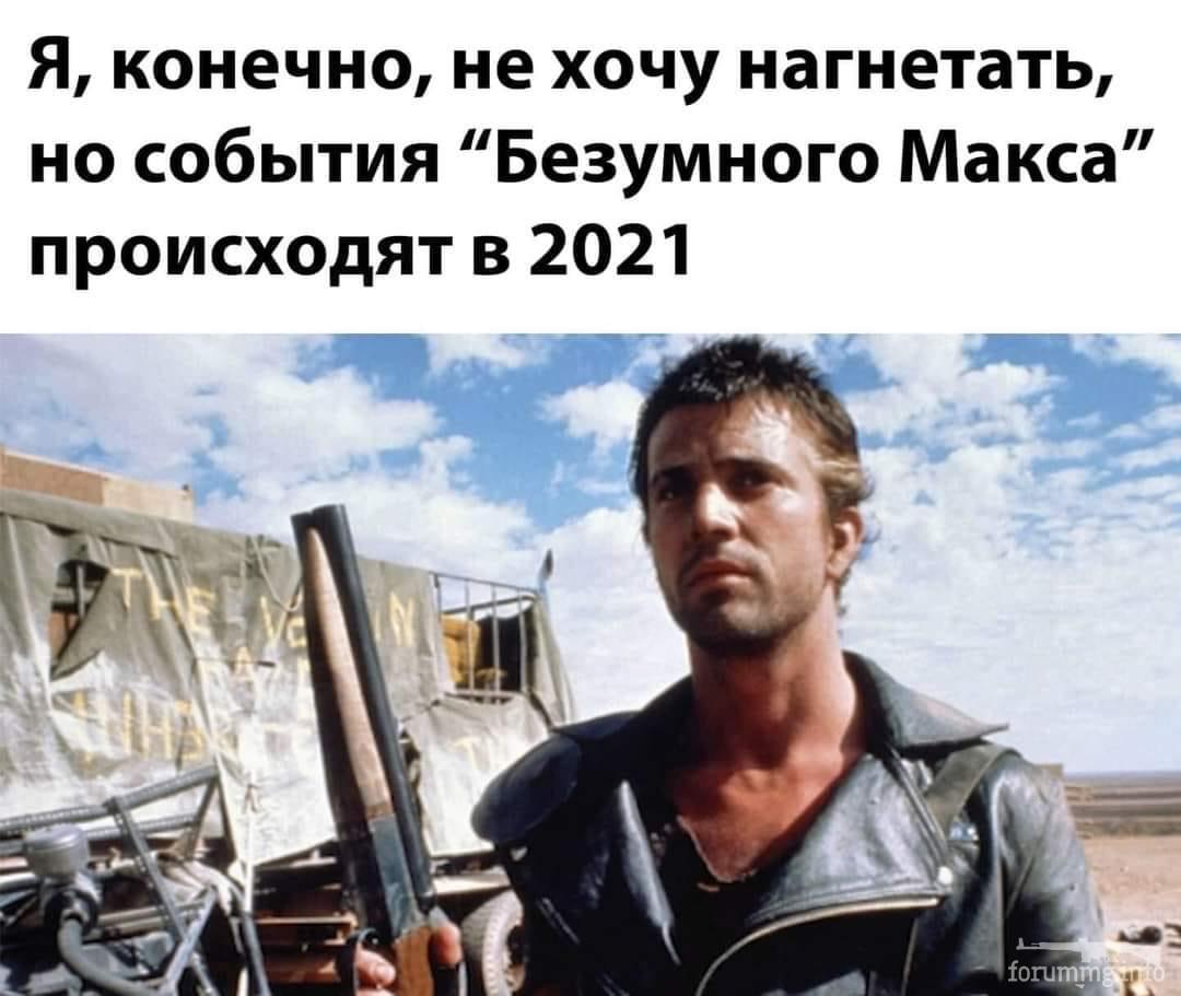 118599 - С Новым Годом