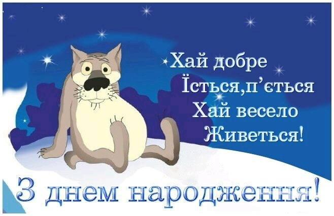 118604 - С Днюхой!!!