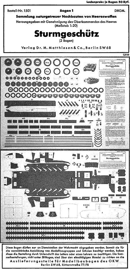 11863 - Ретро-модели и моделисты