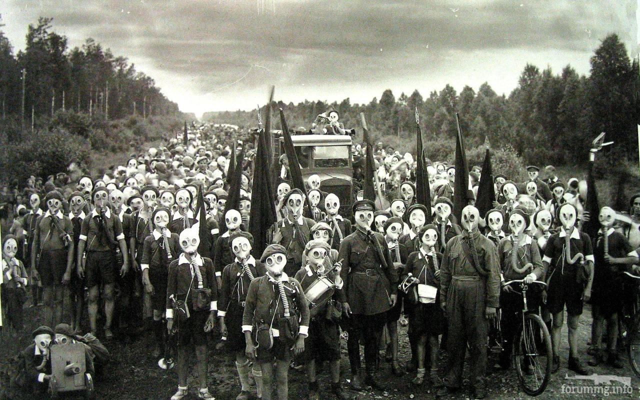 118635 - Довоенный СССР