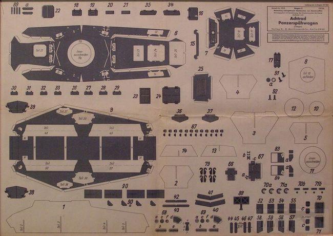 11864 - Ретро-модели и моделисты