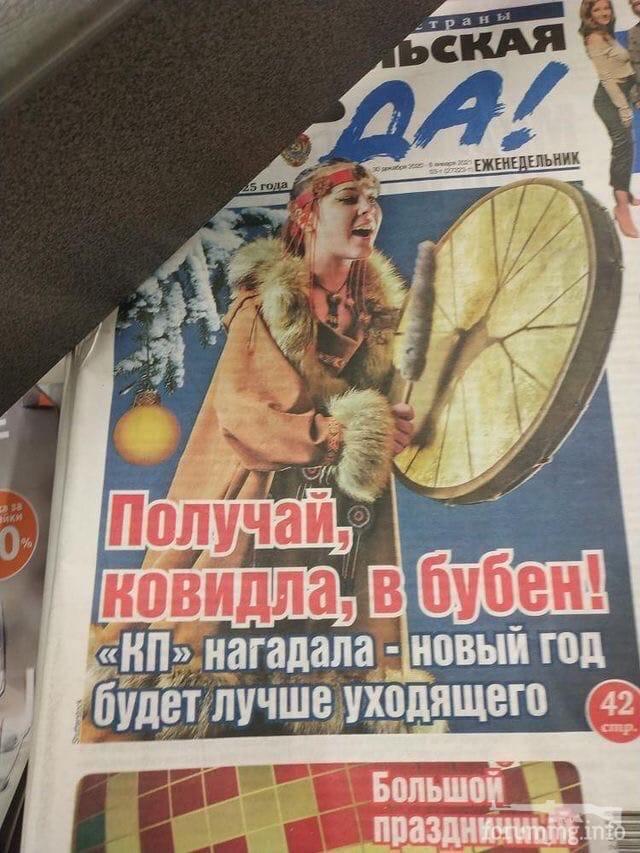 118673 - А в России чудеса!