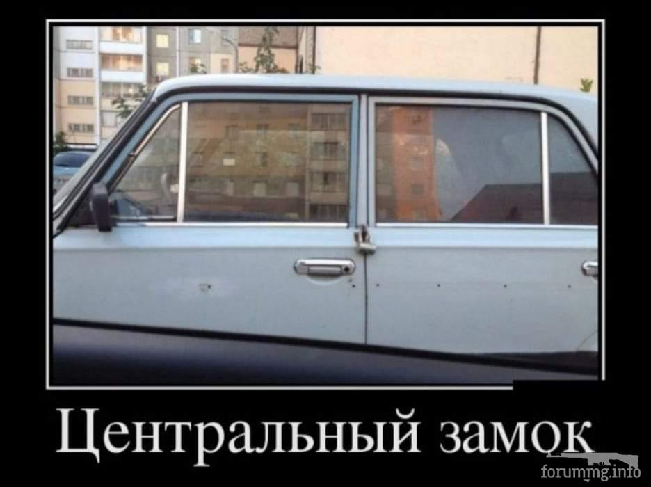 118697 - Автолюбитель...или Шофер. Автофлудилка.