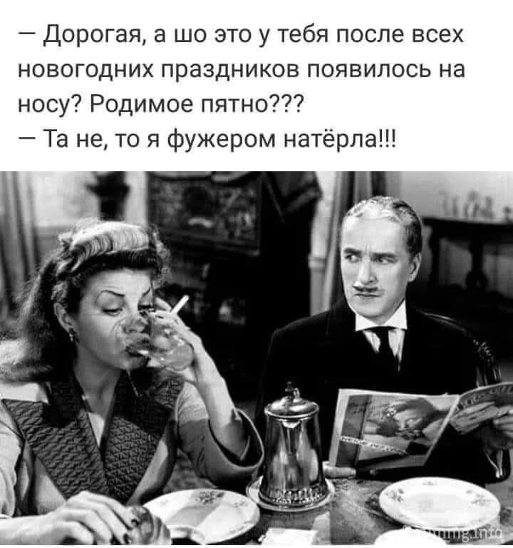 118712 - Пить или не пить? - пятничная алкогольная тема )))