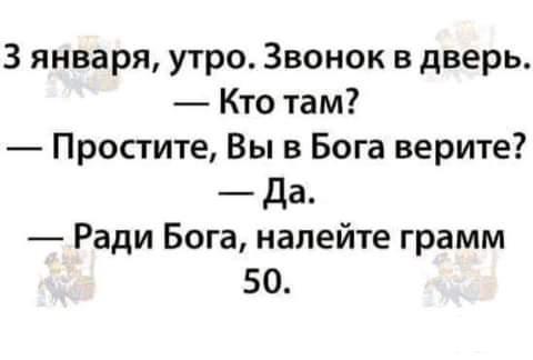 118723 - Пить или не пить? - пятничная алкогольная тема )))