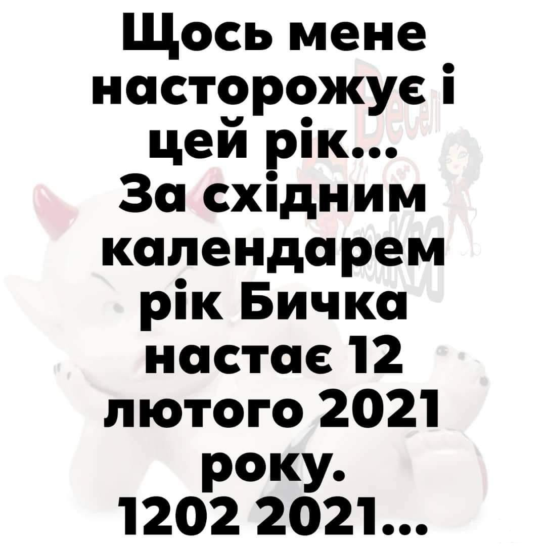 118740 - С Новым Годом