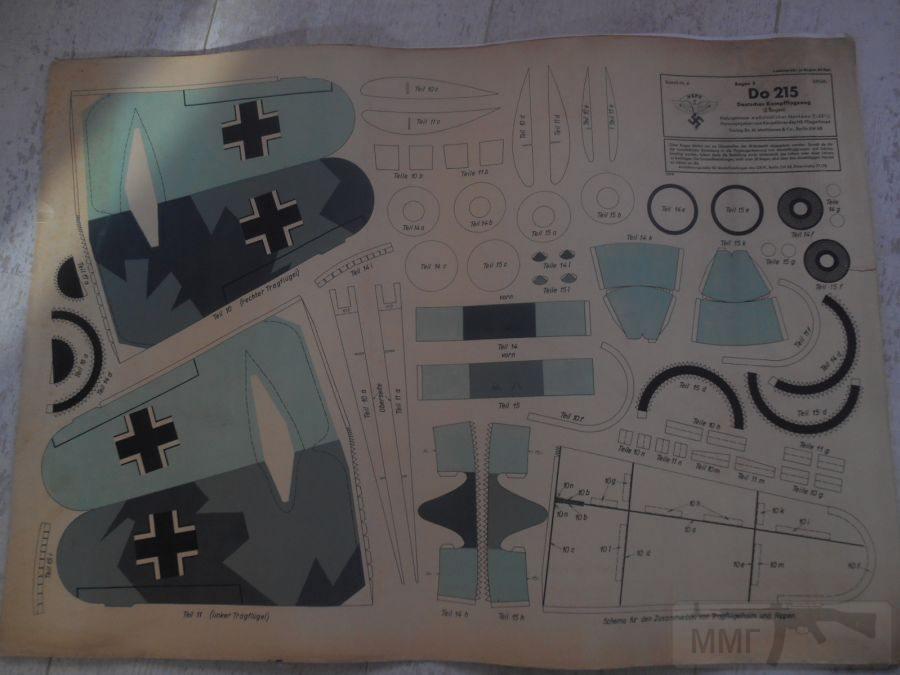 11875 - Ретро-модели и моделисты