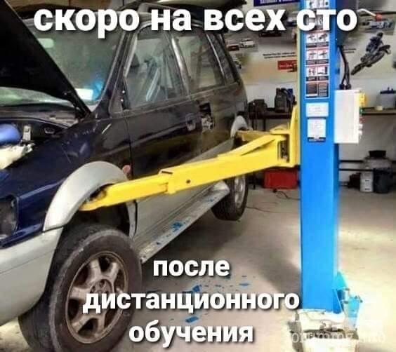 118763 - Автолюбитель...или Шофер. Автофлудилка.