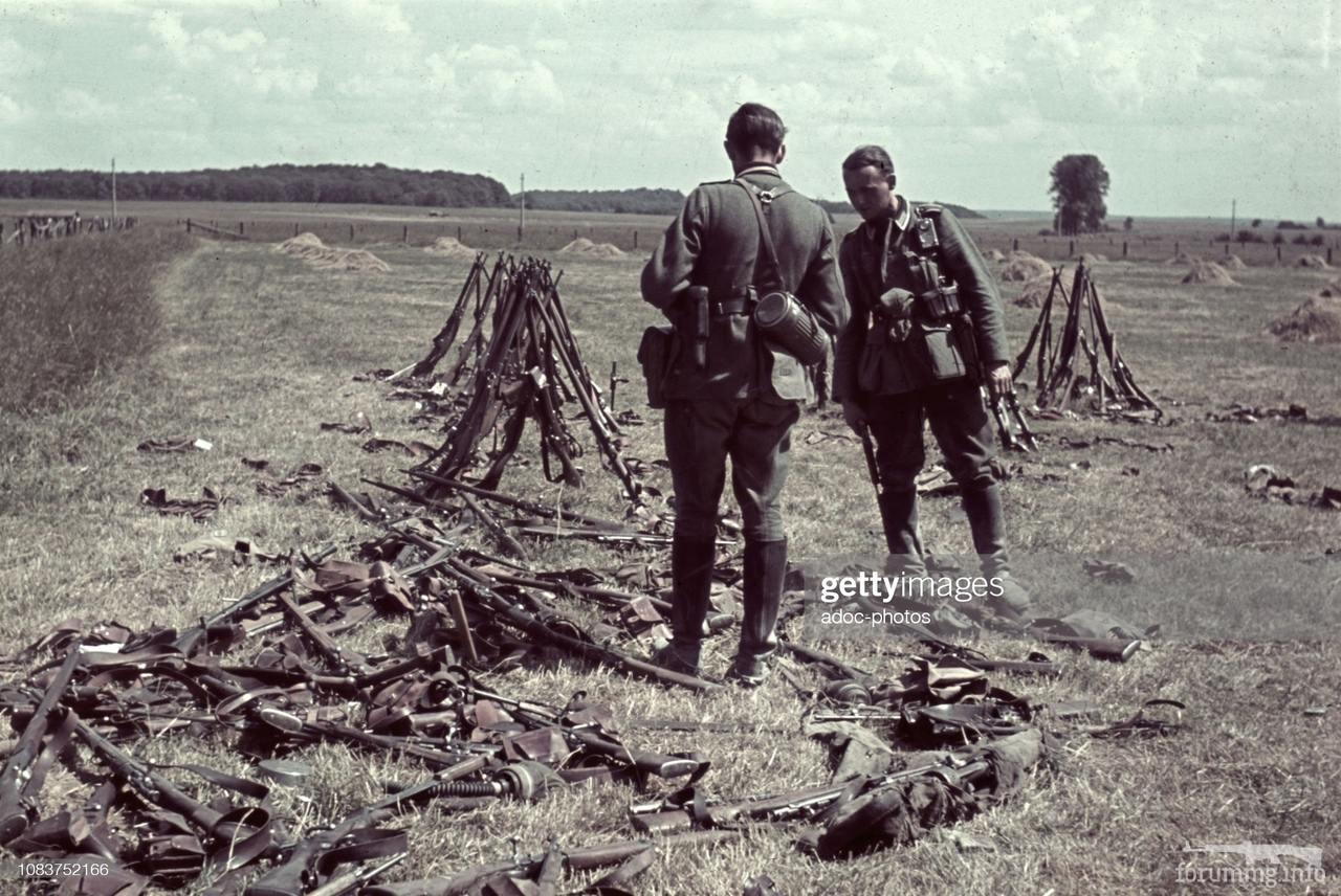 118803 - Французская кампания 1939-1940