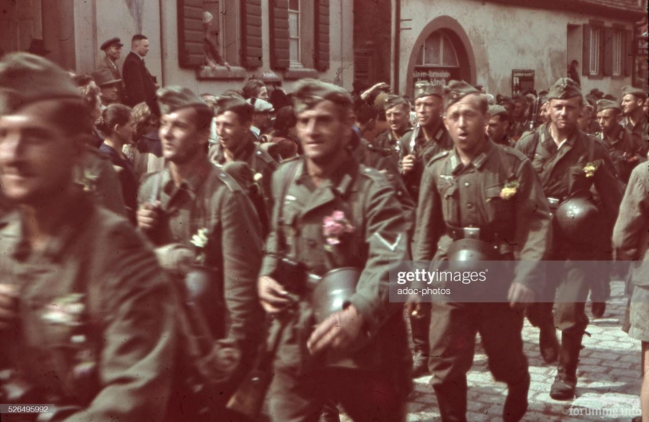 118809 - Французская кампания 1939-1940