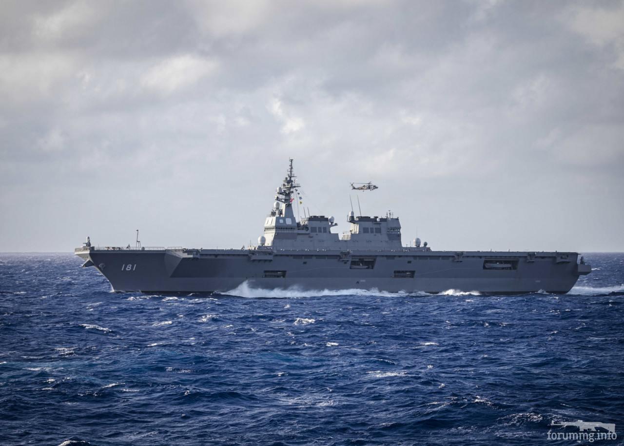 118811 - Морские силы самообороны Японии