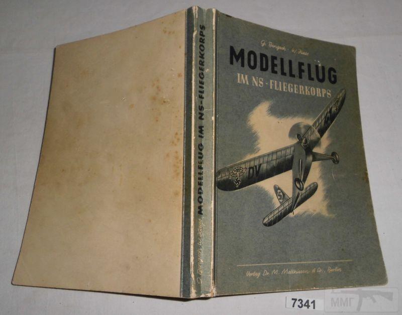 11883 - Ретро-модели и моделисты