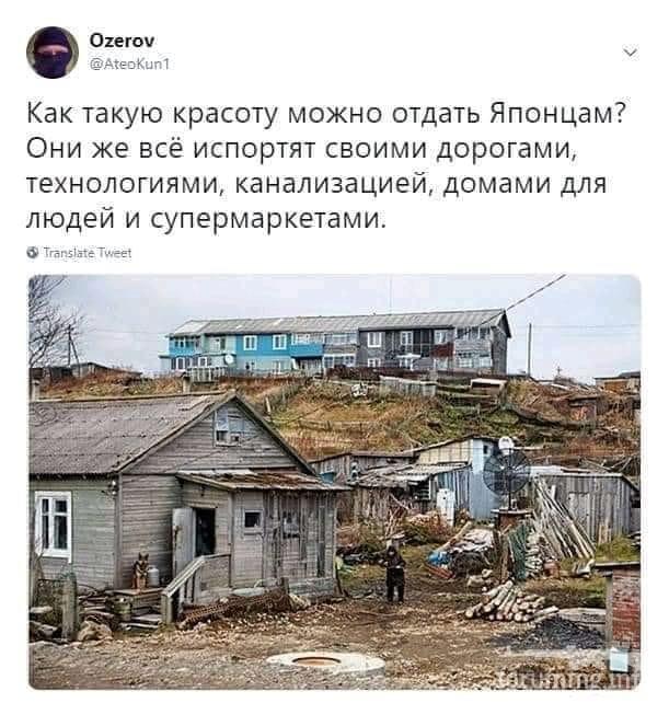 118842 - А в России чудеса!