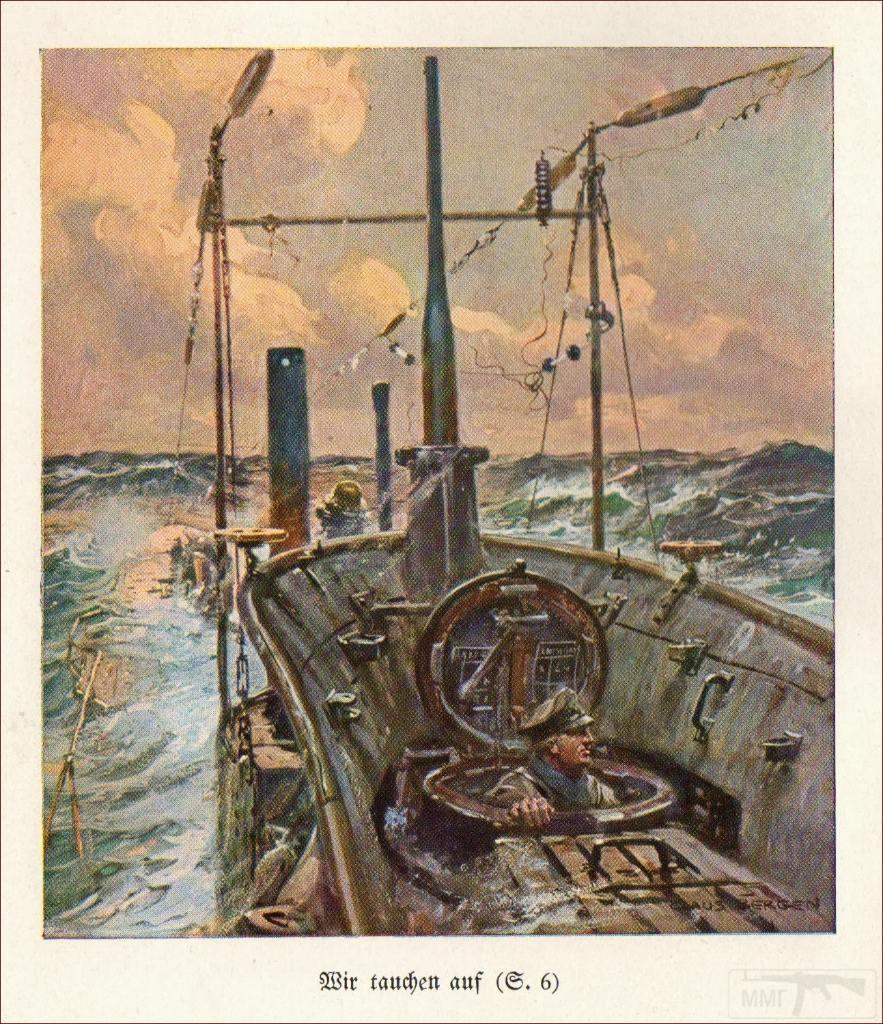 11887 - Волчьи Стаи - Германские подводные лодки двух мировых войн