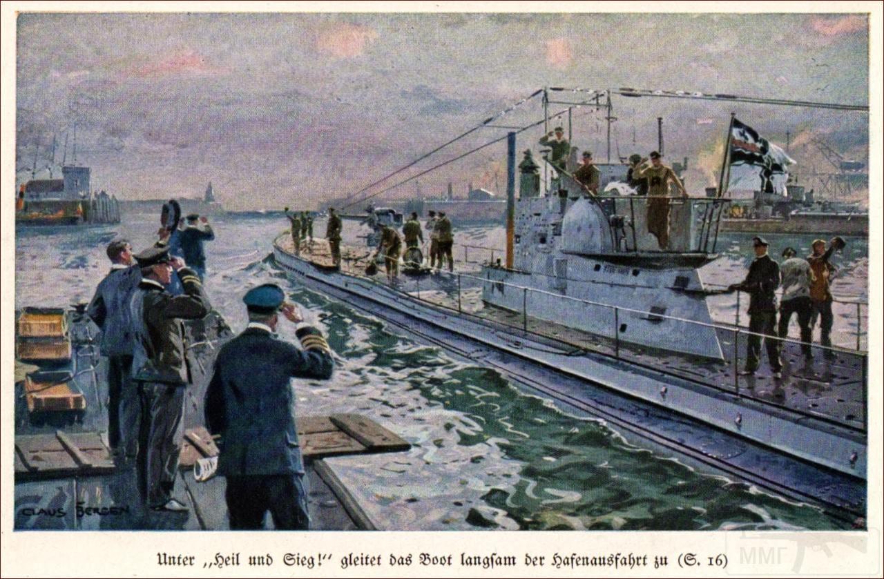 11890 - Волчьи Стаи - Германские подводные лодки двух мировых войн