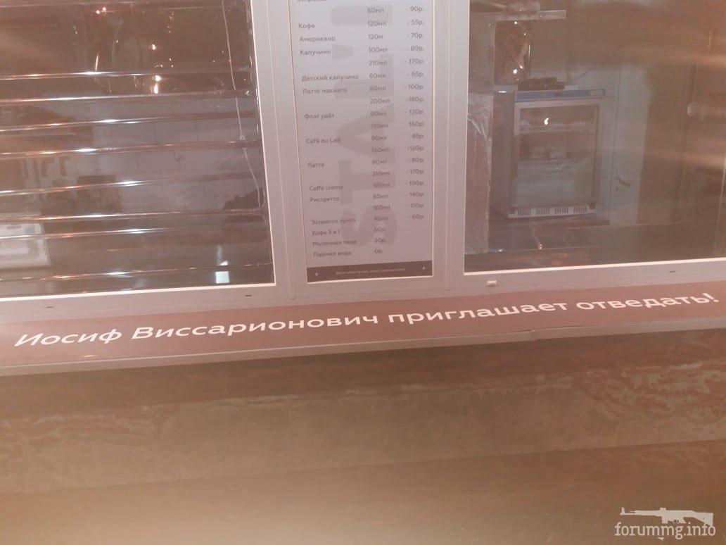 118908 - А в России чудеса!