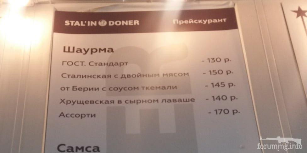 118909 - А в России чудеса!