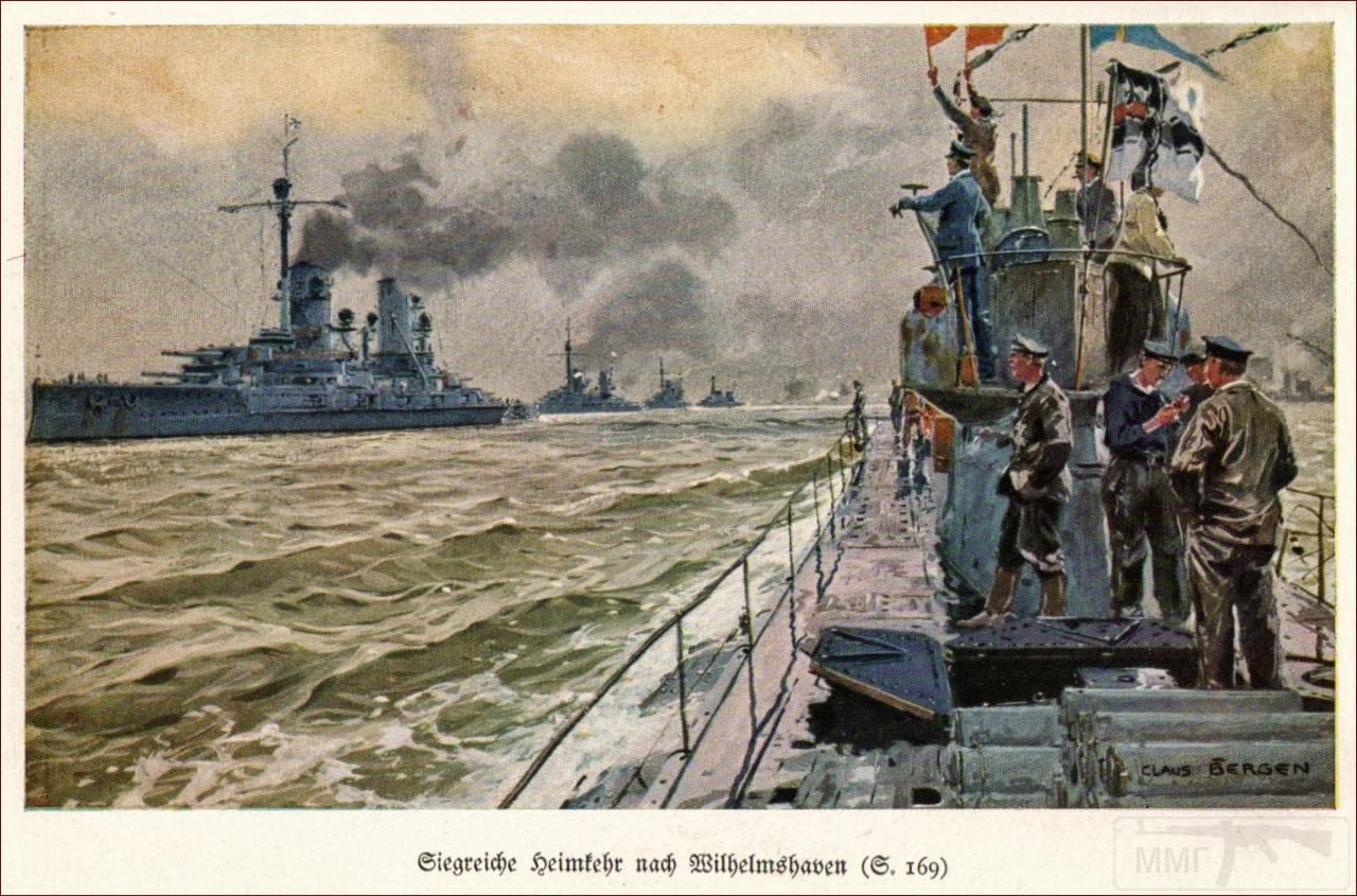 11891 - Волчьи Стаи - Германские подводные лодки двух мировых войн