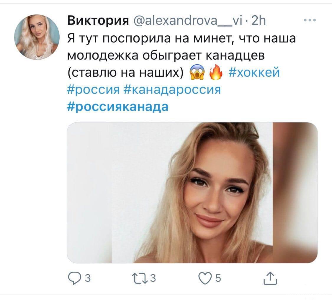 118911 - А в России чудеса!