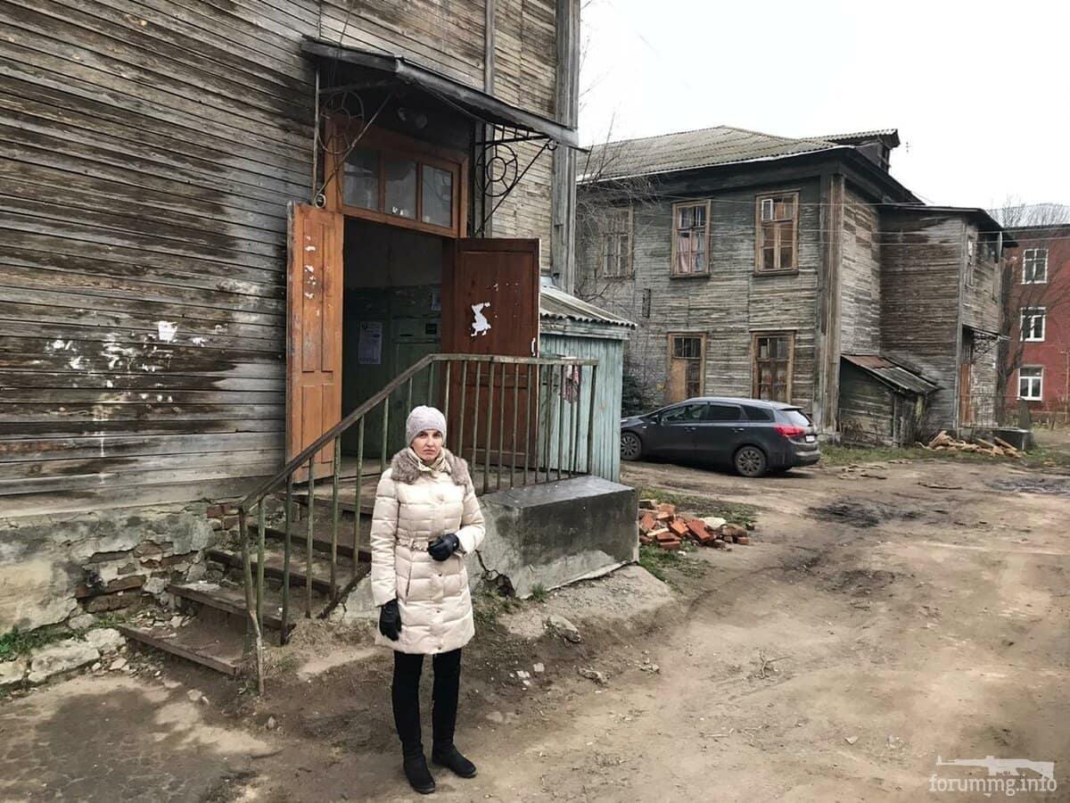 118912 - А в России чудеса!