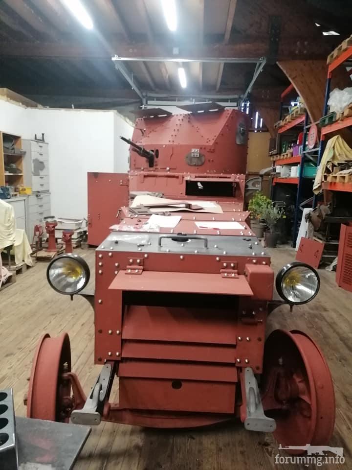 118969 - Деревянный танк