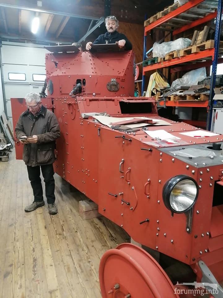 118970 - Деревянный танк