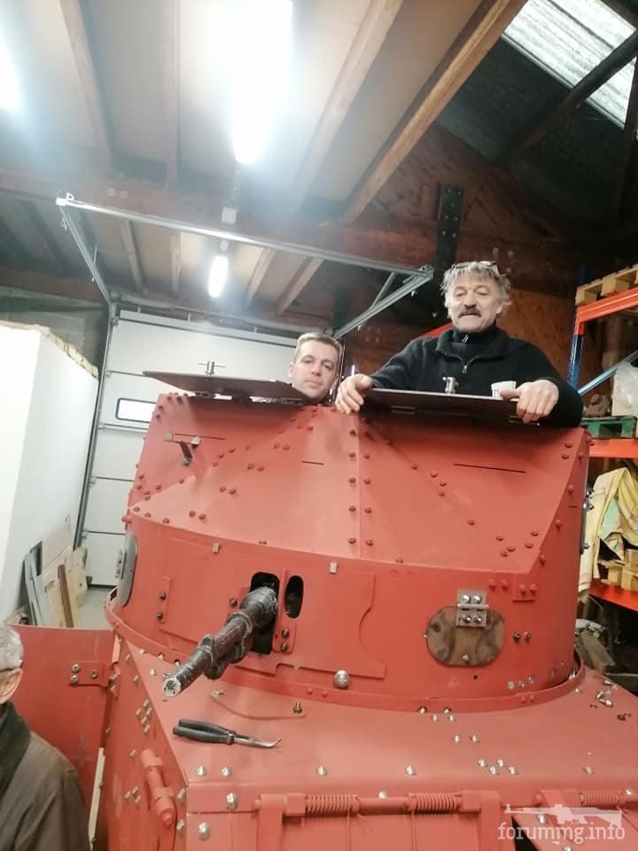 118971 - Деревянный танк