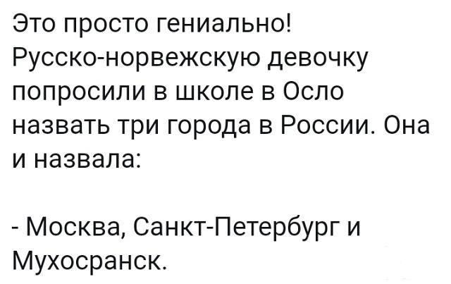 118982 - А в России чудеса!