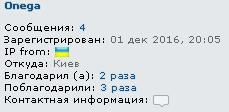 """119 - """"Плохо читаемая"""" информация"""