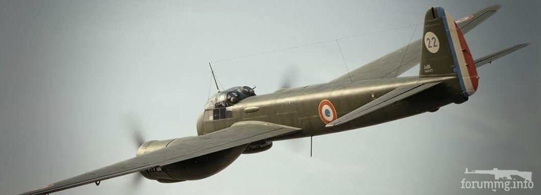 119047 - Немецкие самолеты после войны