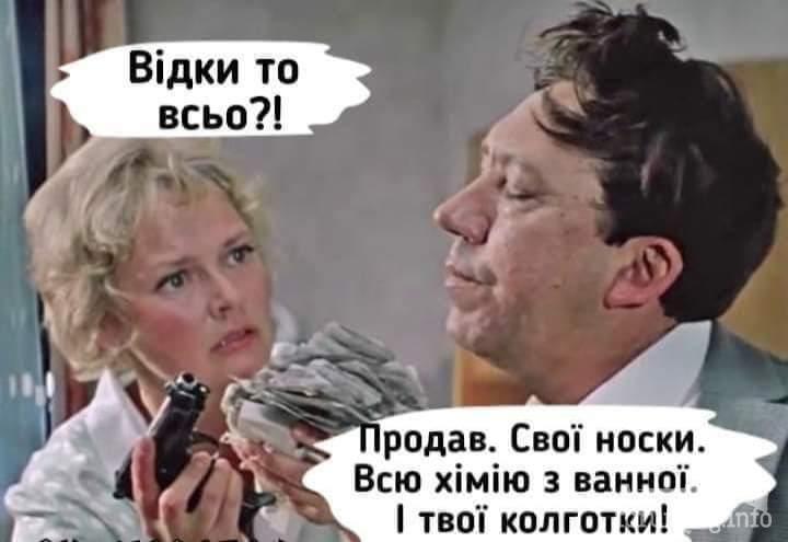 119059 - Политический юмор