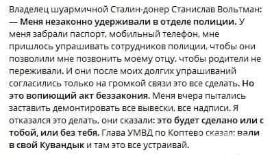 119105 - А в России чудеса!