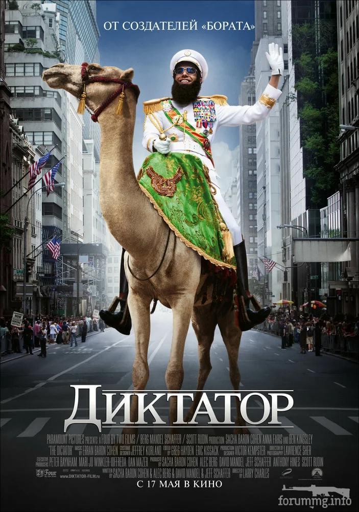 119113 - А в России чудеса!