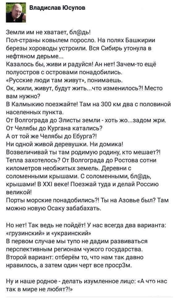 119117 - А в России чудеса!