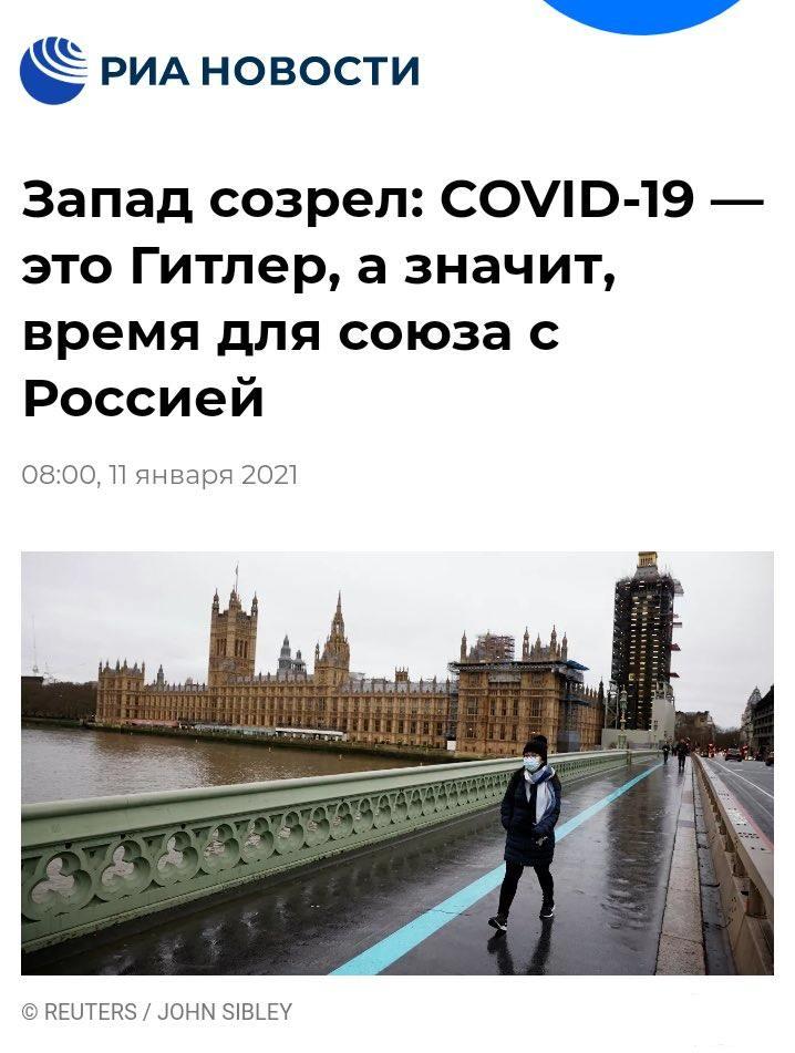 119126 - А в России чудеса!