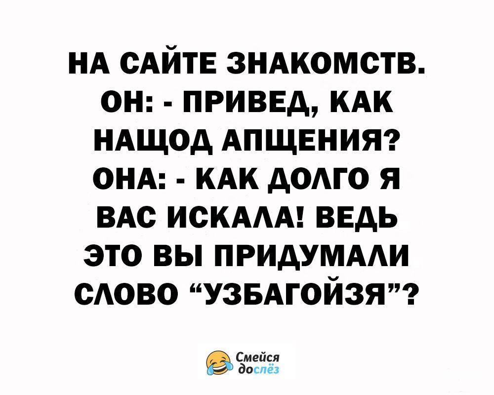 119127 - Анекдоты и другие короткие смешные тексты