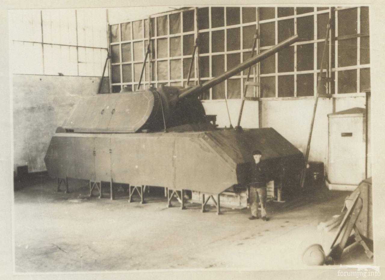 119134 - Немецкий сверхтяжёлый танк Pz.Kpfw.Maus