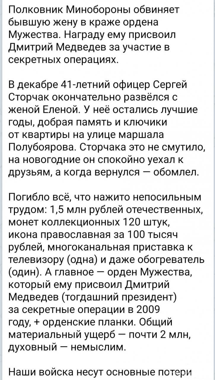 119137 - А в России чудеса!