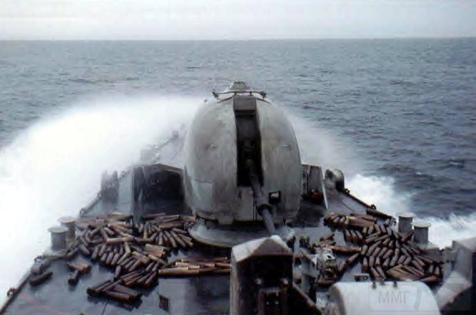 11914 - Фолклендская война